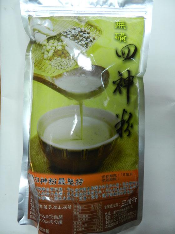 竹市衛生局4月第一波茶飲原料茶葉檢驗 報告結果皆 ...
