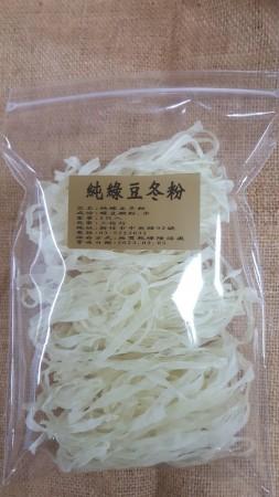 純綠豆寬冬粉(3入)