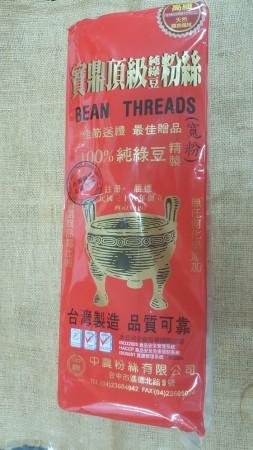 純綠豆寬冬粉500g