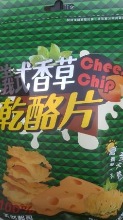 義式香草乾酪片
