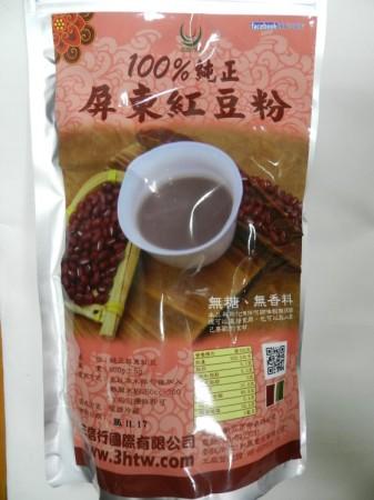 100%純正屏東紅豆粉