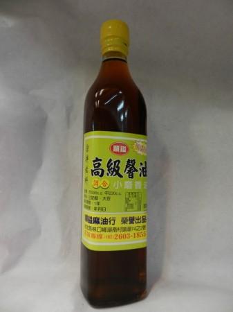 順鎰高級馨油