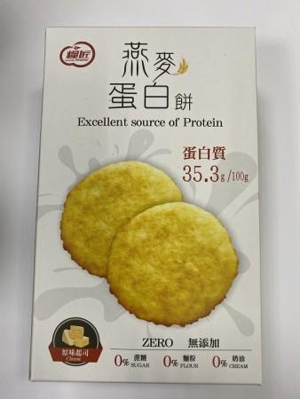 燕麥蛋白餅-原味起司