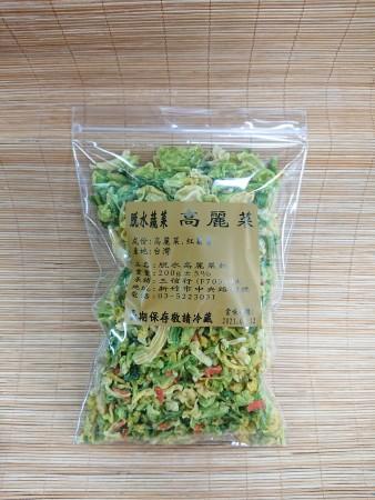 脫水蔬菜高麗菜乾200公克