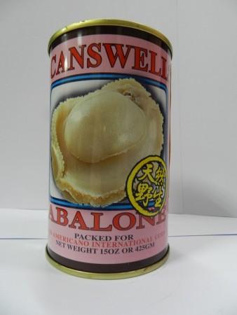 鮑魚罐頭(1粒半)1瓶(澳洲新美輪)-2024年到期※欲購者請來電或親洽本店※