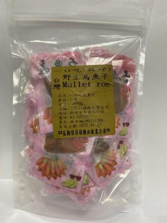 台灣野生烏魚子-一口吃(烤好即食烏魚子)150g*1包