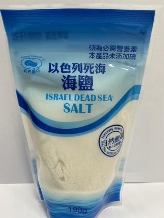 以色列死海海鹽