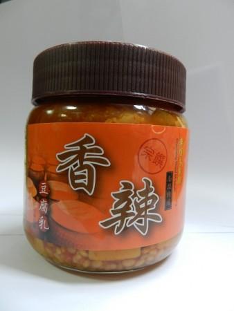 香辣豆腐乳