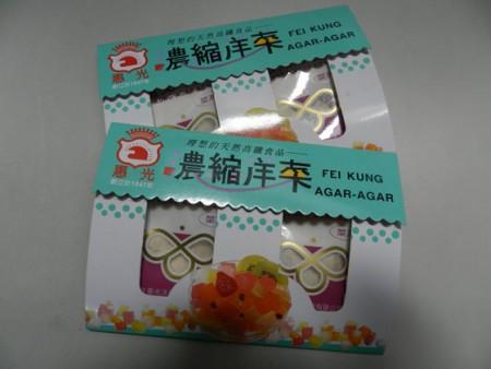 濃縮洋菜粉二片4包