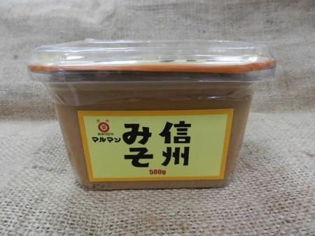 信州味噌(丸萬)