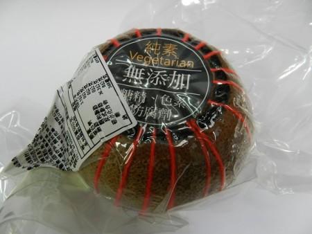 烏梅八仙果(黑皮)