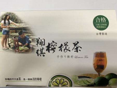 茶包-翔琪檸檬茶