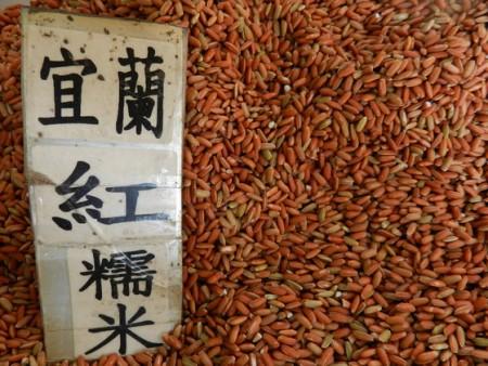 宜蘭紅糯米600公克