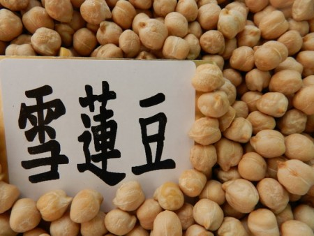 雪蓮豆600公克