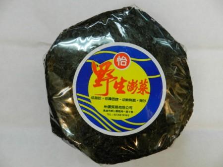野生澎菜(大)