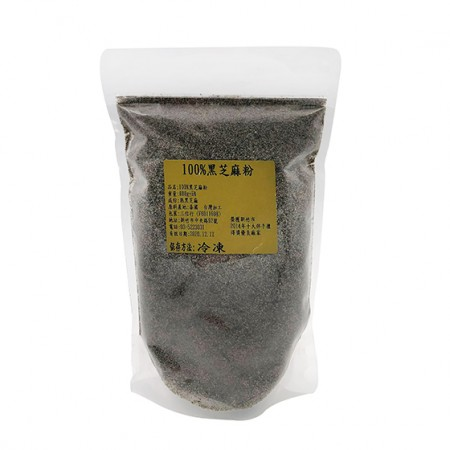 100%黑芝麻粉600g