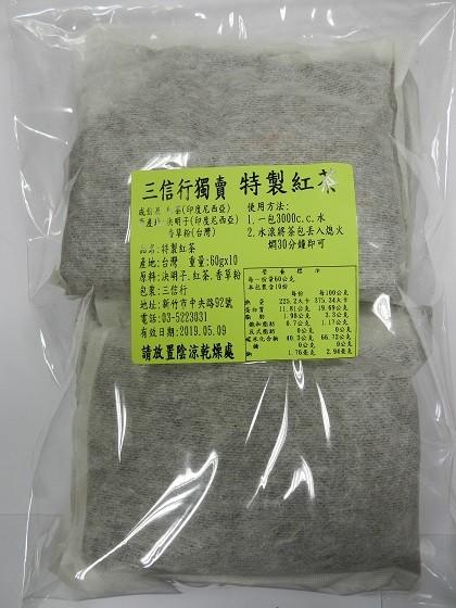 三信行特製紅茶(10包入)