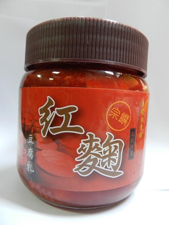 紅麴豆腐乳