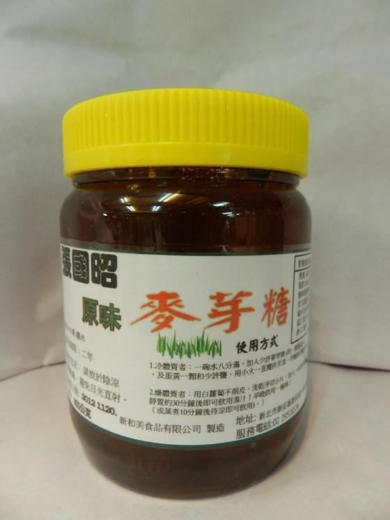 純正麥芽(甜)-600g