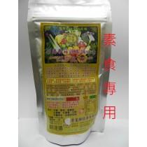 竹鹽香菇蔬果調味素200g(鋁箔袋)