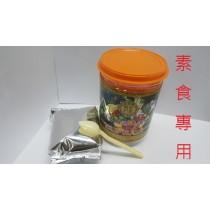竹鹽香菇蔬果調味素200g(罐裝)