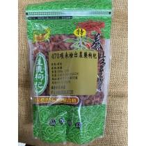 枸杞-生機枸杞(特級)300g-470項未檢出農藥