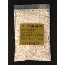 蓮藕粉100g