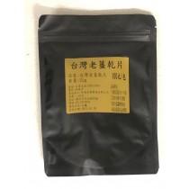 台灣老薑乾片25公克