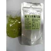 純日本優質抹茶粉