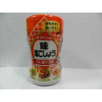 日本胡椒鹽