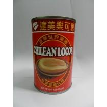鮑魚罐頭(京華世界集團-智利達美樂可思)
