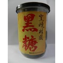 台灣古早味黑糖塊-窯燒桂圓