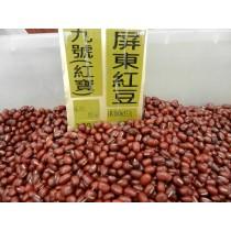 紅豆-屏東大紅豆(純正)600公克