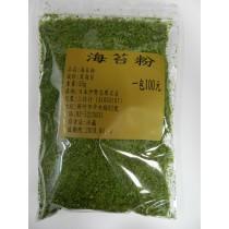 海苔粉-50g