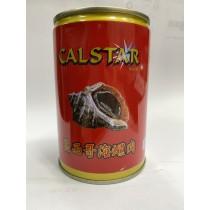墨西哥螺肉罐頭