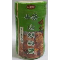 山葵山胡椒鹽250g(罐裝)