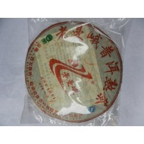 普洱茶餅-勐海斑章茶廠老曼峨