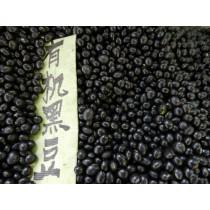 優質青仁黑豆