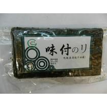 味付對切海苔(原味)