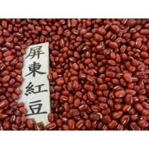 屏東紅豆(純正)