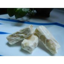 夏威夷豆牛軋糖(原味)
