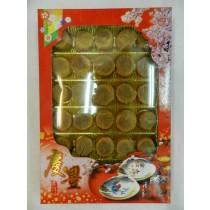 禮盒-北海道干貝(M+)25粒入