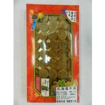禮盒-北海道干貝(2L)45顆